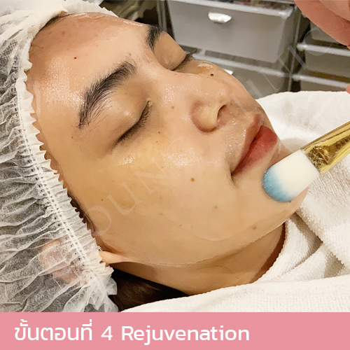 Rejuvenation ผลัดเซลล์ผิว